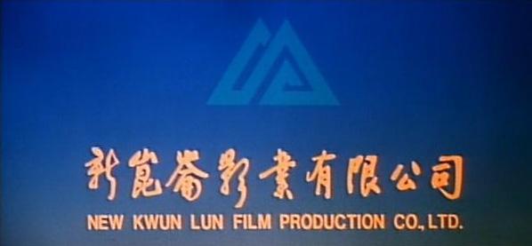 New Kwun Lun Production Co., Ltd.
