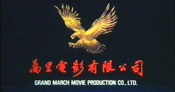 Pin Production Company Logo Ideas Jamiescollegeblog on ...