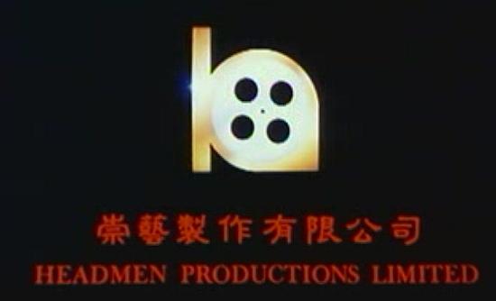 Headmen Production Limited