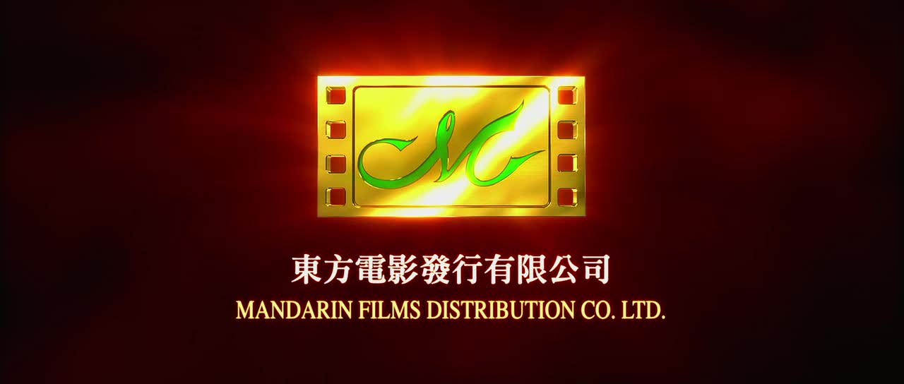 Mandarin Films Distribution Co. Logo