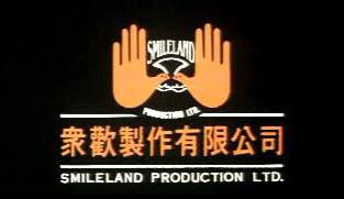 Smileland Production Ltd