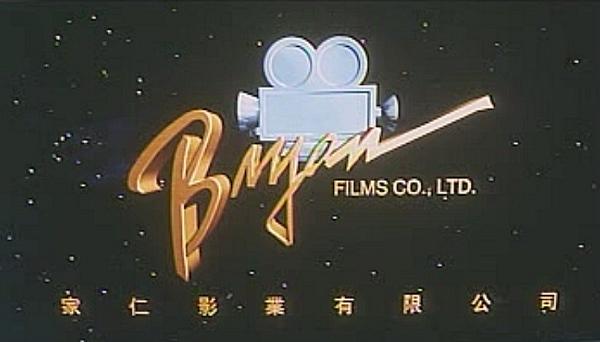 Bryan Films Co., Ltd.