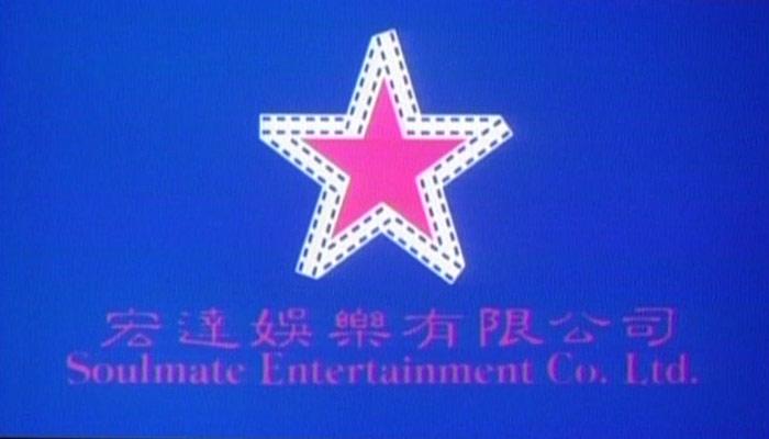 Soulmate Entertainment Co. Ltd.