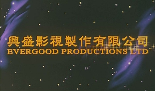 Evergood Productions Ltd.