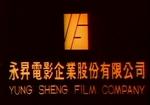 Yung Sheng Film Company