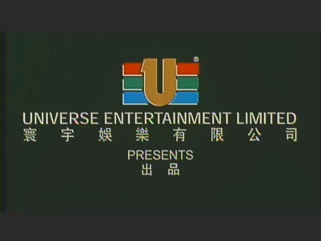 Universe Entertainment Limited