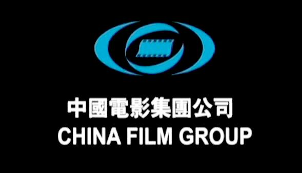 China Film Group Corporation