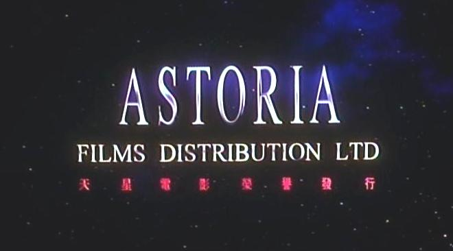 Astoria Films Distribution Ltd.