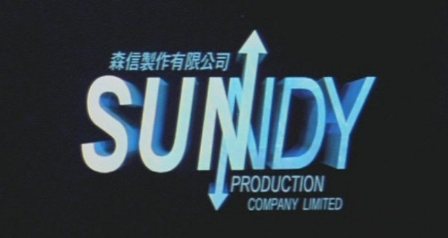 Sundy Production Company Limited