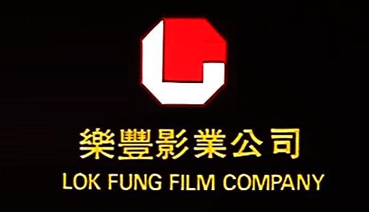 Lok Fung Film Company