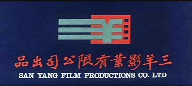 San Yang Film Productions Co., Ltd.