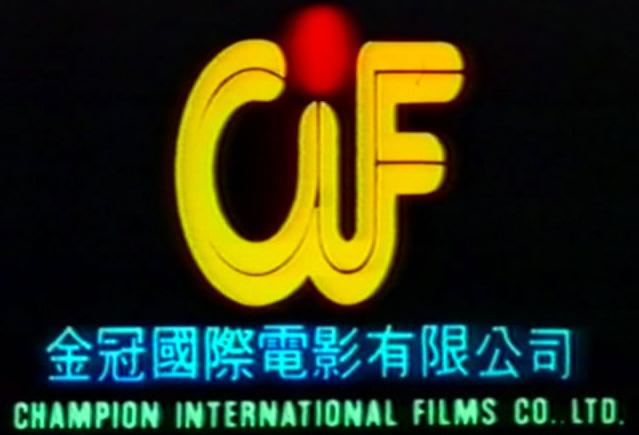 Champion international films co ltd for Portent international co ltd