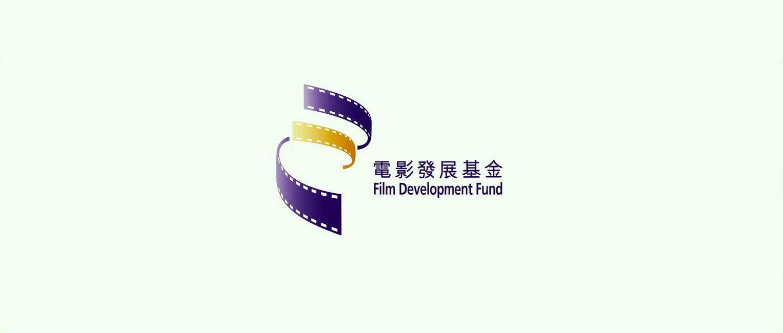 Film Development Fund