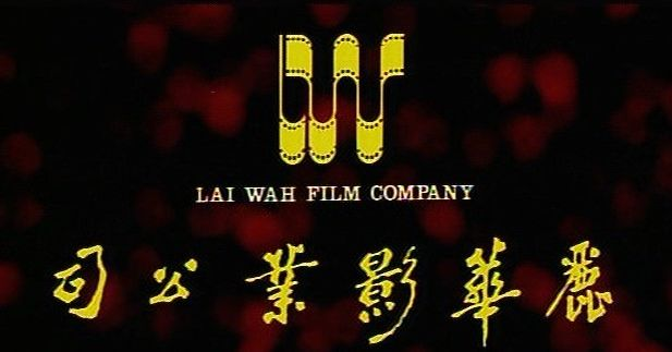 Lai Wah Film Company