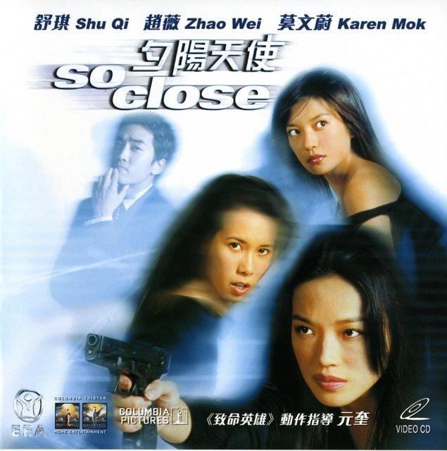 So close movie poster
