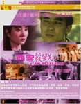 front of VCD<BR>