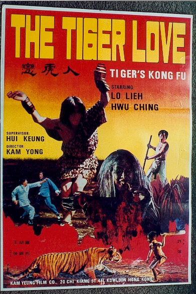 http://www.hkmdb.com/db/images/movies/10249/TigerLove+1980-1-b.jpg