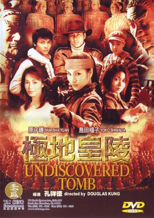 UndiscoveredTomb+2002-5-b.jpg