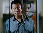 Hu Jun<br>Curiosity Kills the Cat (2006)