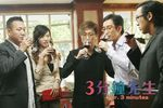 Ho Man Lung, May, Scott, Frankie & Po Promotional still