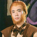 Dung Chi-Wa as the	Monkey King