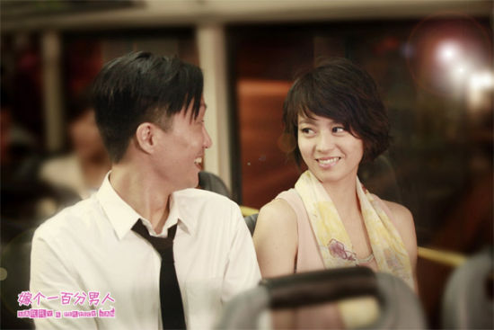 Koo chung wedding