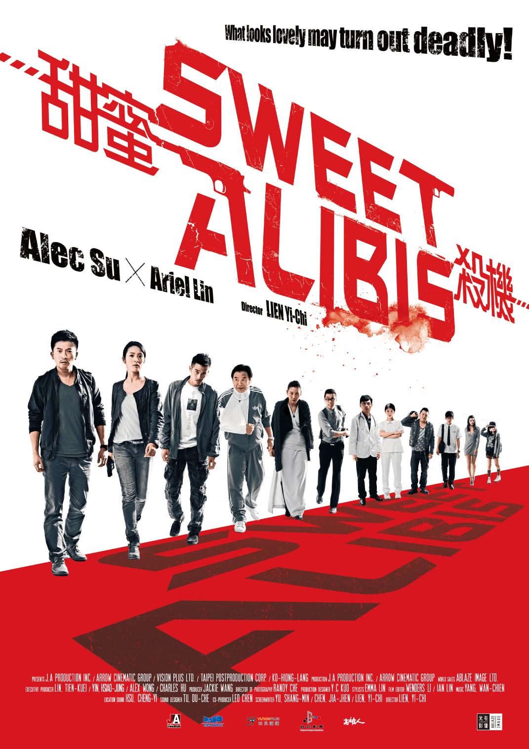 sweet alibis eng sub