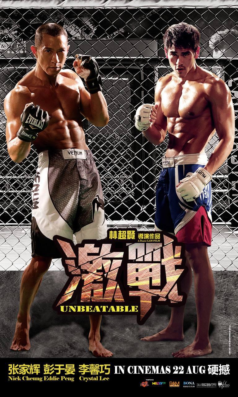Unbeatable (2013) Brrip 720p VOSE