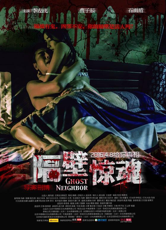 online ghost movies free digestsokol