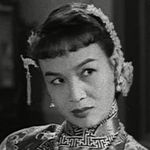 Yung Siu-Yi<br>The House of Sorrows (1956)