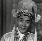 Ng Tung<br>Tiger Wong Seizes the Bride (1957)