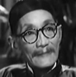 Lam Kwan San