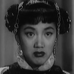 Ha Ping <br>