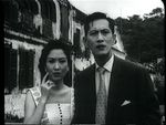 Mui Yee, Cheung Ying<br>The Chair (1959)