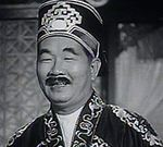 Lam Siu<br>The Stubborn Generations (1960)
