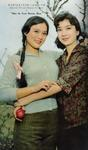 Margaret Tu Chuan (left) and Betty Loh Ti (right) in <i>When the Peach Blossoms Bloom</i> (1960)
