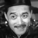 Ng Tung <p>