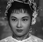 Tsi Law Lin <p>God of Wealth (1962)