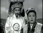 Cheng Kwun Min, Tam Lan Hing<br>The Magic Cup(1962)