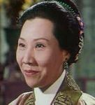 Wong Man Lei<br>So Siu Siu (1962)