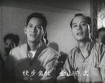 Cheung Ying, Shut Ma Wah Lung<br>Sombre Night (1962)
