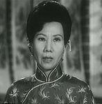 Wong Man Lei<br>House of Prosperity (1963)