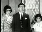 Hui Ying-Ying, Yue Ming<br>Back Together (1965)
