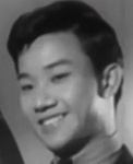 Chui Leung <br> I Want You (1966)