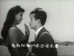No kisses yet, Romeo! Connie Chan and Lui Kei in <i>Movie-Fan Princess</i>.
