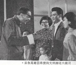 Ko Lo-Chuen, Lydia Shum Tin-Ha, Tam Bing-Man and Connie Chan Po-Chu