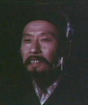Wong Ping as Sun Yuen Fei, the Supreme Gate clan's old master