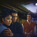 Li Ching, David Chiang Da-Wei & Ti Lung