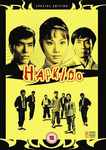Hong Kong Legends DVD Cover