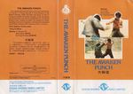 US VHS release sleeve